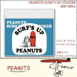 PEANUTS:スヌーピー SURF'S UP ステッカー SNP-0061 サーフスアップ /郵便発送対応|zenithgaragesurfplus