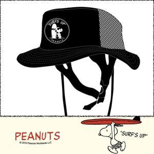 PEANUTS:スヌーピー SURF'S UP サーフハット/日焼け防止に 海で使える帽子です|zenithgaragesurfplus