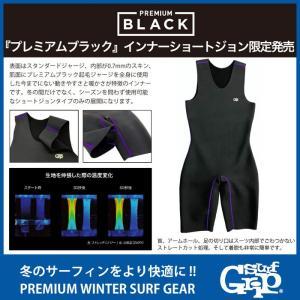 SURF GRIP:PREMIUM BLACK INNER 0.7mm 伸張発熱の暖か防寒インナー ショートジョン プレミアムブラック 日本製/サーフグリップ SURFGRIP|zenithgaragesurfplus|02