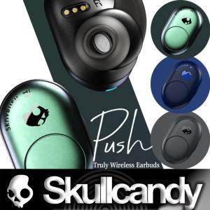 Skullcandy Bluetooth:PUSH  Full wireless スカルキャンディー パワフルなフルワイヤレスイヤホン プッシュ 正規店2年保証/送料無料|zenithgaragesurfplus