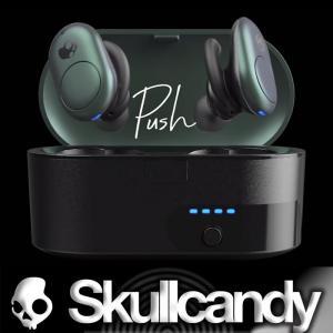 Skullcandy:PUSH  Full wireless パワフルなサウンド フルワイヤレス イヤホン プッシュ/スカルキャンディー 正規販売店 送料無料|zenithgaragesurfplus|05