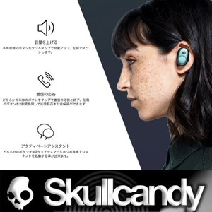 Skullcandy:PUSH  Full wireless パワフルなサウンド フルワイヤレス イヤホン プッシュ/スカルキャンディー 正規販売店 送料無料|zenithgaragesurfplus|07