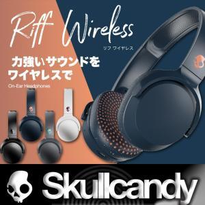 Skullcandy Bluetooth:RIFF WIRELESS ヘッドフォン リフ ワイヤレス  急速充電機能 正規店2年保証/送料無料|zenithgaragesurfplus