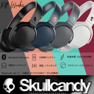 Skullcandy Bluetooth:RIFF WIRELESS ヘッドフォン リフ ワイヤレス  急速充電機能 正規店2年保証/送料無料|zenithgaragesurfplus|12