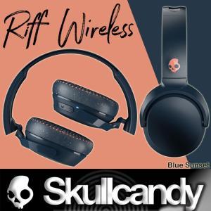 Skullcandy Bluetooth:RIFF WIRELESS ヘッドフォン リフ ワイヤレス  急速充電機能 正規店2年保証/送料無料|zenithgaragesurfplus|05
