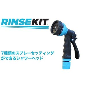 RINSE KIT:電源・ポンプ要らず! 加圧式ポータブルシャワー リンスキット サーフィン・キャンプ・アウトドアで大活躍|zenithgaragesurfplus|02