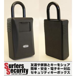 EXTRA [Surfers Security-Slim] 最新電子キー対応の盗難防止キーケース/サーファーズセキュリティーのスリムタイプ|zenithgaragesurfplus
