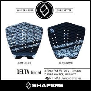 SHAPERS:シェイパーズ デッキパッド [DELTA LIMITED] 3-Piese/2色展開 zenithgaragesurfplus