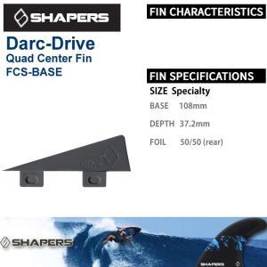 SHAPERS FIN:[Darc-Drive] QUADセッティング時の補助的センターフィン ナブスター/郵便発送可|zenithgaragesurfplus