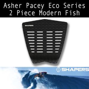 [送料350円] SHAPERS:シェイパーズ デッキパッド [Asher Pacey] 2-Piese Modern Fish Eco Series zenithgaragesurfplus