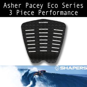[送料350円] SHAPERS:シェイパーズ デッキパッド [Asher Pacey] 3-Piese PERFORMANCE Eco Series zenithgaragesurfplus