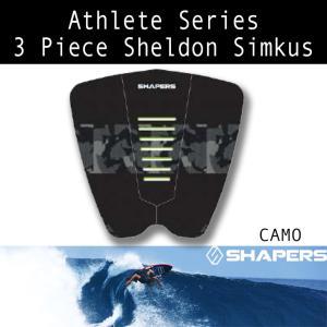 [送料350円] SHAPERS:シェイパーズ デッキパッド [Sheldon Simkus] 3-Piese BLACKxCAMO/Athlete Series zenithgaragesurfplus