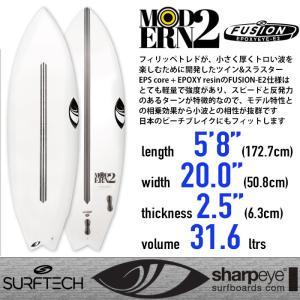"Sharpeye Surfboards: MODERN2 5'8""(173cm) 小波でのスピードと反発力 FUSION-E2仕様 EPS+EPOXY SURFTECH  カノア シャープアイ|zenithgaragesurfplus"