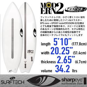 "Sharpeye Surfboards: MODERN2 5'10""(177cm) 小波でのスピードと反発力 FUSION-E2仕様 EPS+EPOXY SURFTECH  カノア シャープアイ|zenithgaragesurfplus"