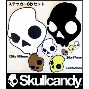 Skullcandy:スカルキャンディー ステッカー 3サイズ 8枚セット(正規品)/DM便発送対応|zenithgaragesurfplus