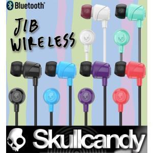 Skullcandy Bluetooth:JIB Wireless スカルキャンディー ワイヤレスイヤーフォン ジブワイヤレス 正規店2年保証/送料無料対象商品|zenithgaragesurfplus
