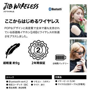 Skullcandy Bluetooth:JIB Wireless スカルキャンディー ワイヤレスイヤーフォン ジブワイヤレス 正規店2年保証/送料無料対象商品|zenithgaragesurfplus|15