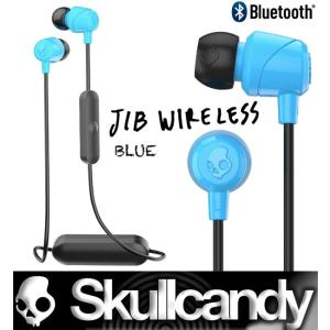 Skullcandy Bluetooth:JIB Wireless スカルキャンディー ワイヤレスイヤーフォン ジブワイヤレス 正規店2年保証/送料無料対象商品|zenithgaragesurfplus|17