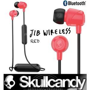 Skullcandy Bluetooth:JIB Wireless スカルキャンディー ワイヤレスイヤーフォン ジブワイヤレス 正規店2年保証/送料無料対象商品|zenithgaragesurfplus|18