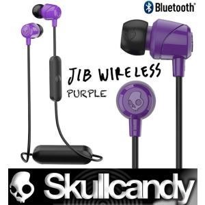 Skullcandy Bluetooth:JIB Wireless スカルキャンディー ワイヤレスイヤーフォン ジブワイヤレス 正規店2年保証/送料無料対象商品|zenithgaragesurfplus|19