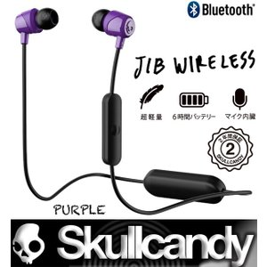 Skullcandy Bluetooth:JIB Wireless スカルキャンディー ワイヤレスイヤーフォン ジブワイヤレス 正規店2年保証/送料無料対象商品|zenithgaragesurfplus|05