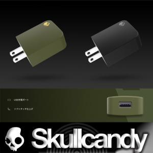 Skullcandy 2020 福袋 (A):[ICON WIRELESS ヘッドフォン] [METHOD WIRELESS イヤフォン] [ニットキャップ] など 6点セット/スカルキャンディー|zenithgaragesurfplus|13