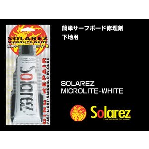 SOLA REZ マイクロライトホワイト 0.5oz:ソーラーレズの下地用 誰でも簡単にサーフボードの修理ができます(ミニサイズ)/郵便発送対応|zenithgaragesurfplus