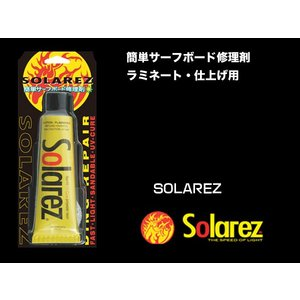 SOLA REZ 2.0oz:ソーラーレズで誰でも簡単にサーフボードの修理ができます(レギュラーサイズ)/郵便発送対応|zenithgaragesurfplus