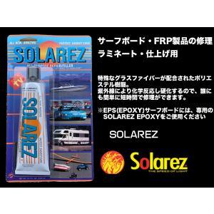 [送料350円] SOLA REZ 3.7oz:太陽の紫外線で硬化 ソーラーレズで誰でも簡単にサーフボードのリペアができます(ビッグサイズ)/郵便発送対応 SOLAREZ|zenithgaragesurfplus
