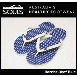 SOULS マッサージビーチサンダル:Barrier Reef Blue 凸凹が気持ちいい 通気性抜群 23cm〜29cm/郵便発送対応|zenithgaragesurfplus