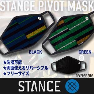送料無料■STANCE MASK■ソックスブランド スタンス からマスクが登場 リバーシブル PIVOTモデル/定形外郵便送料無料|zenithgaragesurfplus
