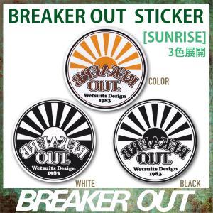 BREAKER OUT:ブレーカーアウト ウエットスーツ 日章旗ロゴステッカー/郵便発送対応|zenithgaragesurfplus