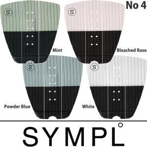 SYMPL°:カリフォルニアの洒落たデッキパッド シンプル [No4] 3-Piese/4色展開 郵便発送可|zenithgaragesurfplus