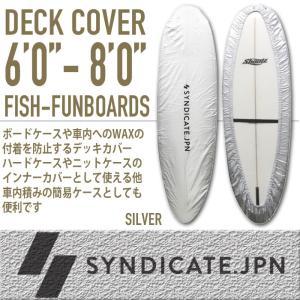 SYNDICATE.JPN:デッキカバー フィッシュ・ファンボード用 6'0