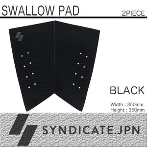 [送料250円] SYNDICATE.JPN:デッキパッド [SWALLOW PAD] スワローテール用 ツイン フィッシュ 2Piece/シンジケートジャパン デッキパッチ zenithgaragesurfplus