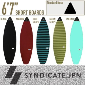SYNDICATE.JPN:6'7