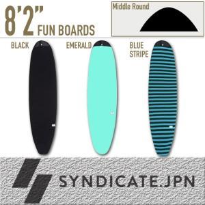 SYNDICATE.JPN:8'2