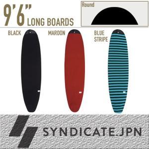 SYNDICATE.JPN:9'6
