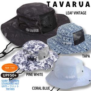 TAVARUA:タバルア スタンダード サーフハット 2color FREEサイズ/TM1005 サーフィン SUP アウトドア マリンスポーツ|zenithgaragesurfplus