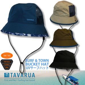 TAVARUA:タバルア 持ち運びも簡単な 折り畳み サーフハット 4color FREEサイズ/TM1014 サーフィン SUP アウトドア マリンスポーツ|zenithgaragesurfplus