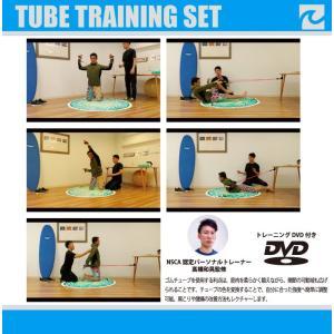 TUBE TRAINING SET:パドル力UP 自宅でできるサーフトレーニング/週イチサーファー・ビギナーにもオススメです DVD付き|zenithgaragesurfplus|03