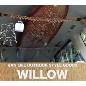 ハンギングベルト:サーフボードの車内積みラック & 小物やウエットを吊るせるループ付き/アウトドアでも便利|zenithgaragesurfplus|02