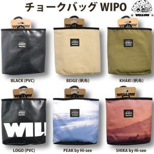 WILLOW WIPO:チョークバッグタイプの携帯ポケット WAXやフィンを収納して車内簡単収納 カラビナ&ショルダーストラップ付き/持ち運びも便利|zenithgaragesurfplus