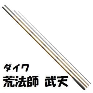 ダイワ 荒法師 武天 8尺 /Daiwa  むてん へら竿|zeniya-tsurigu