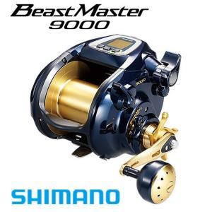 シマノ 電動リール ビーストマスター9000