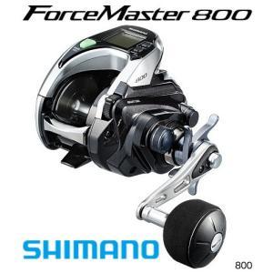 シマノ 電動リール フォースマスター 800|zeniya-tsurigu