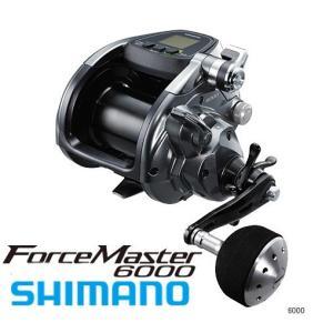 シマノ 電動リール フォースマスター 6000|zeniya-tsurigu
