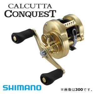 シマノ カルカッタ コンクエスト 101HG LEFT / ベイトリール 左ハンドル
