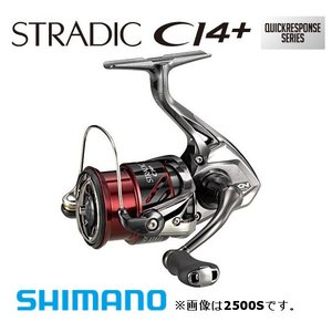 シマノ 16 ストラディックCI4+ C2000HGS / スピニング リール|zeniya-tsurigu