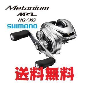 シマノ 16 メタニウム MGL XG 左  / ベイトリール|zeniya-tsurigu